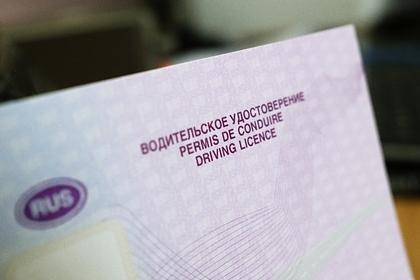 Автоюрист раскрыл способ вернуть права для водителей с серьезными болезнями