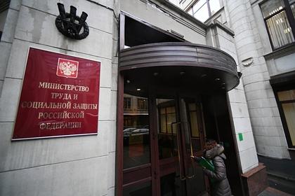 В Минтруде напомнили россиянам о выплате в 250 тысяч рублей
