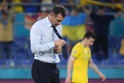 Андрей Шевченко покинул сборную Украины