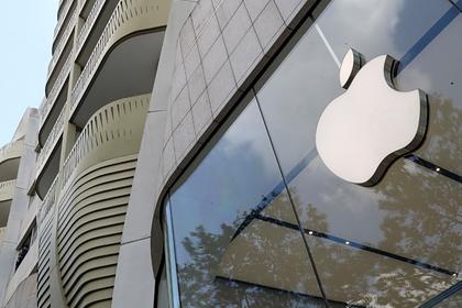 Apple удалила приложение для знакомств антипрививочников