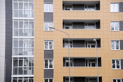 В России начала дорожать аренда жилья