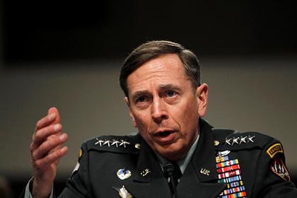 Бывший глава ЦРУ назвал возможные последствия вывода войск США из Афганистана