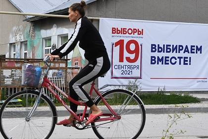 ВЦИОМ сообщил о снижении политической активности в России до минимума за 17 лет