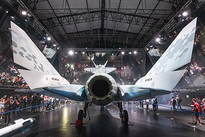 В России объяснили название Су-75