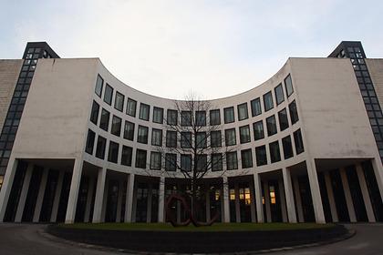 Здание федеральной прокуратуры ФРГ