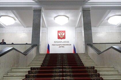 В Госдуме ответили на заявление Киева о нахождении России «в орбите Пекина»