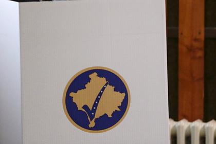 Десять стран Африки и Азии приготовились отозвать признание Косова