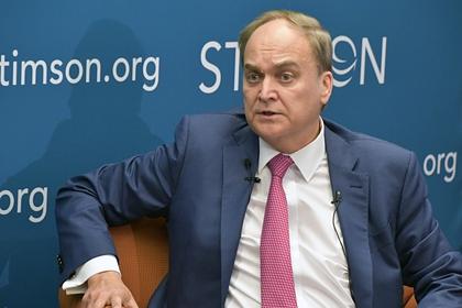 Посол России заявил о «насмешке» США с выдачей виз дипломатам