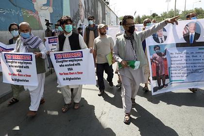 Жителей Афганистана предупредили о смертельной опасности