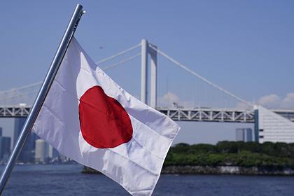 Экс-посол предрек ухудшение отношений с Японией и введение санкций