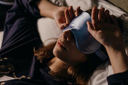 Врач рассказал о способе быстрее засыпать и лучше высыпаться