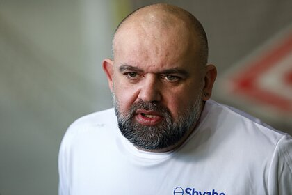 Денис Проценко