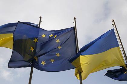 Российский дипломат оценил шансы Украины вступить в Евросоюз