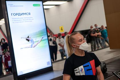 Сбер встретил чемпионов и призеров Олимпийских игр