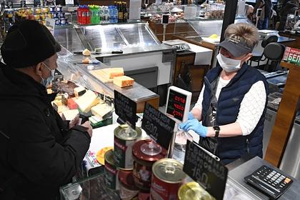 В Госдуме предложили ввести продовольственные сертификаты для малоимущих россиян