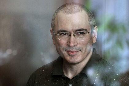 Ходорковский резко отреагировал на блокировку «МБХ медиа» и «Открытых медиа»