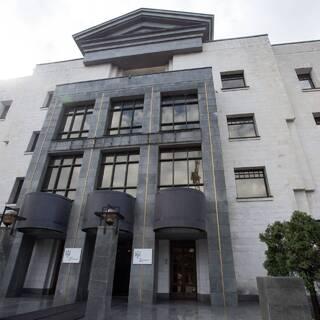 Здание Высшего антикоррупционного суда Украины
