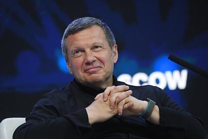 Соловьев заявил о готовности испытать на себе западные вакцины