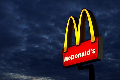 Православная россиянка подала в суд на McDonald's за искушение во время поста