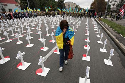 На Украине рассекретят материалы дела об Иловайском котле