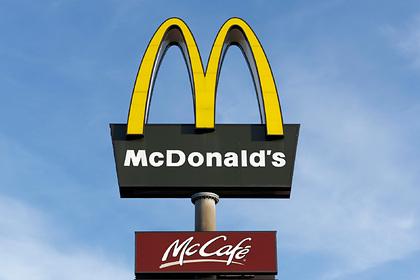 В РПЦ ответили на иск православной россиянки к McDonald's
