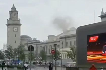 На Киевском вокзале в Москве произошел пожар