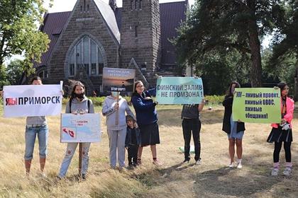 Российские экоактивисты обратились к Ди Каприо и Бьорк