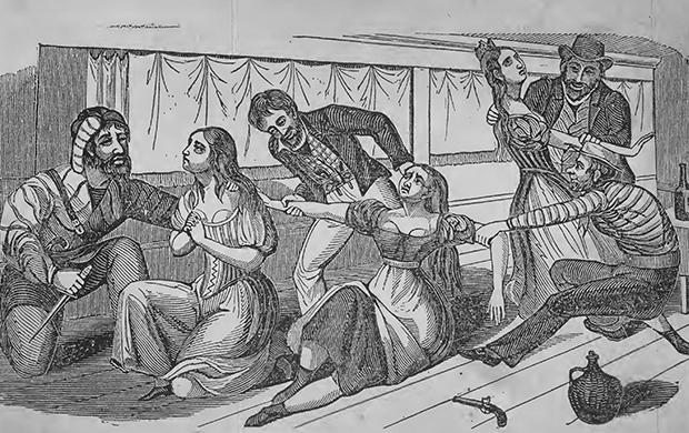Пленницы пиратов
