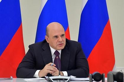 В России разрабатываются меры обязательного страхования в районах с чрезвычайными рисками