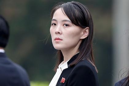 Выражаю серьезное сожаление о предательском поведении южнокорейских правителей