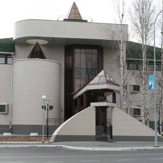 Здание Музея Природы и Человека в Ханты-Мансийске