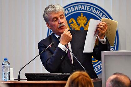 В ЕСПЧ признали законными решения российских судов по делу Грудинина