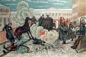 «Покушение на императора 1 марта 1881 года»