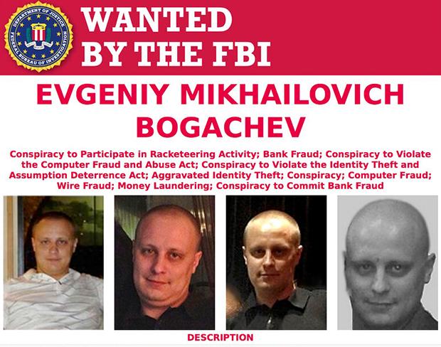 Евгения Богачева ФБР ищет уже много лет. Не помогает даже обещанная награда в три миллиона долларов.