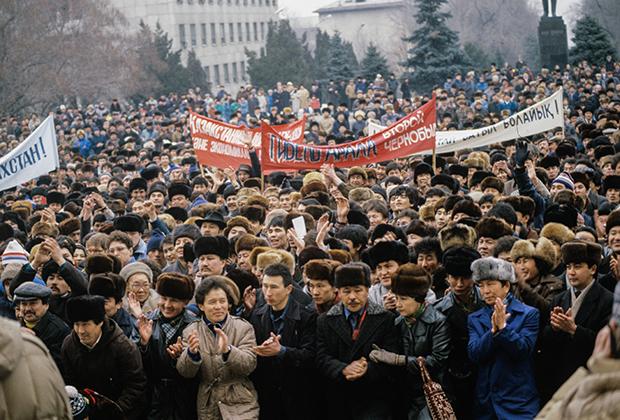 Митинг неформальных демократических организаций Казахстана, посвященный единству наций и народностей республики в борьбе за перестройку, демократию и гласность.