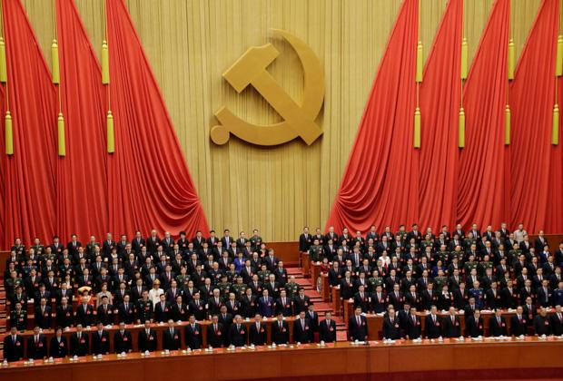 Съезд Коммунистической партии Китая (КПК)
