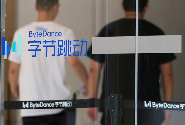 Офис ByteDance в Пекине