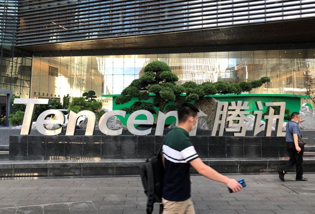 Штаб-квартира Tencent в Шэньчжэне