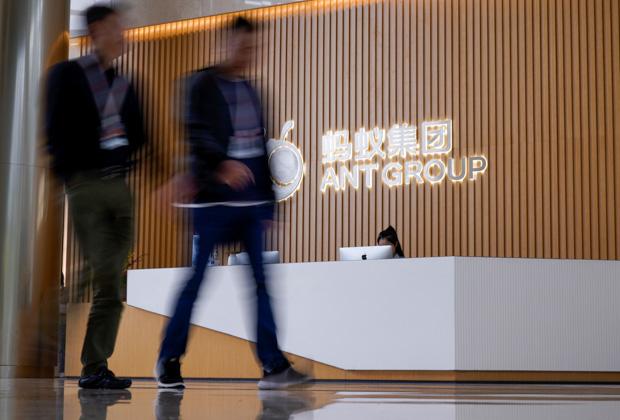 Штаб-квартира Ant Group в китайском Ханчжоу