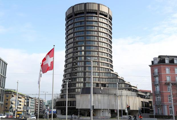 Головной офис Базельского комитета по банковскому надзору, разрабатывающего Базельские соглашения