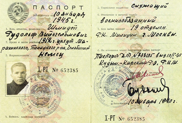 Паспорт Николая Кузнецова на имя Рудольфа Шмидта