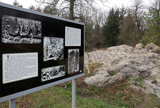 Информационный стенд о ставке Адольфа Гитлера Werwolf