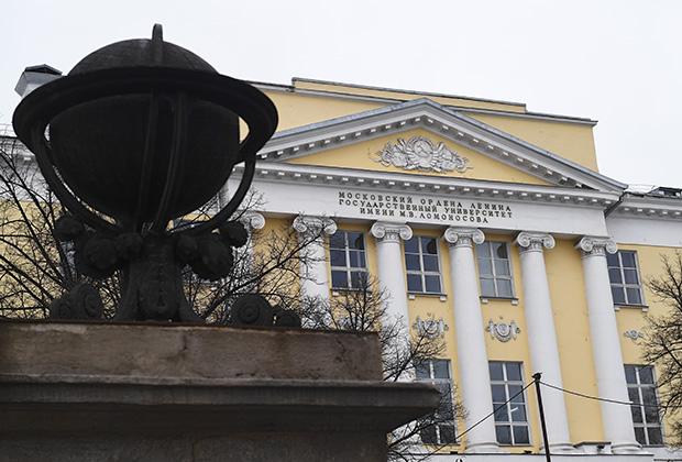 Здание журфака МГУ