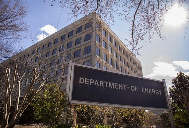 Здание Минэнерго США в Вашингтоне