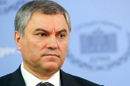 Володин ответил на угрозу главы МИД Украины В«испортить жизньВ» Поклонской