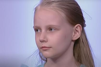 Алиса Теплякова