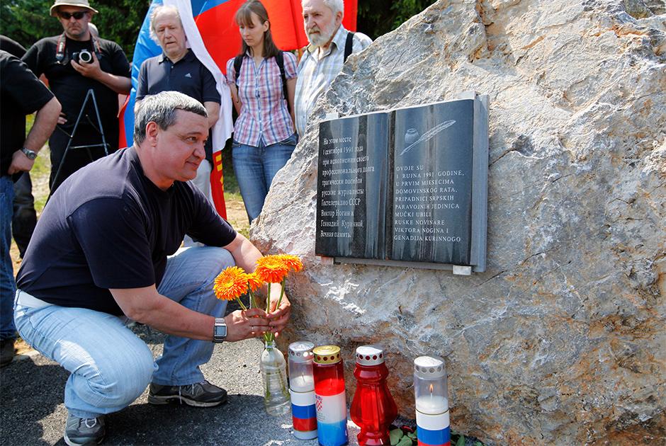 Владимир Мукусев у мемориала на месте гибели Геннадия Куринного и Виктора Ногина