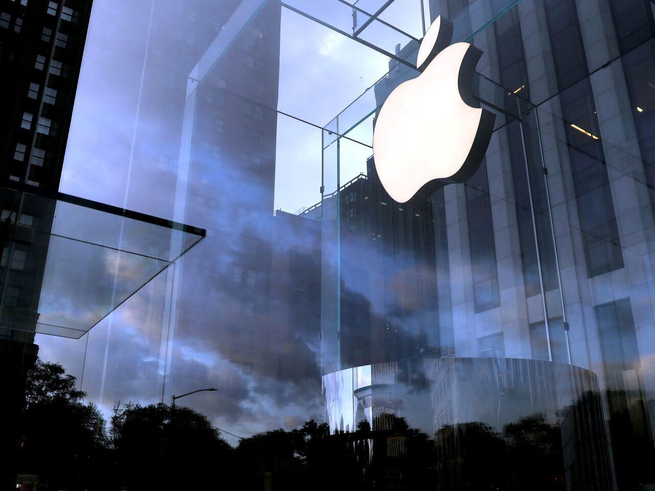 Американская компания Apple начнет производство собственных электромобилей уже в 2024 году