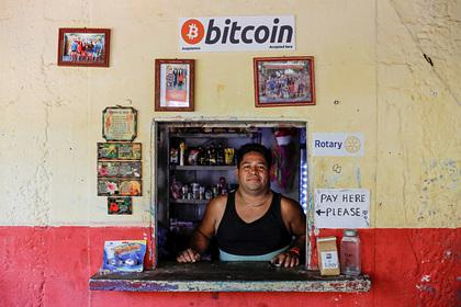 Вопреки всему. Первая в мире страна перешла на биткоин. К чему это приведет?