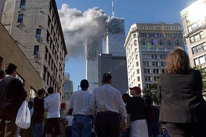 «Каждый раз, заходя в самолет, я слышу крики людей в башнях» История американки, пережившей теракт 11 сентября 2001 года